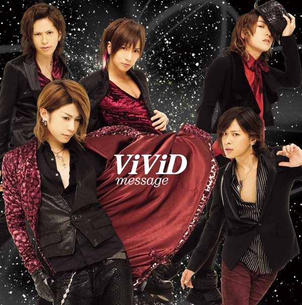 ViViD 4th Single 「message」初回限定盤A