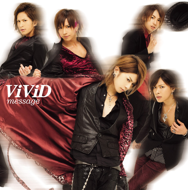 ViViD 4th Single 「message」初回限定盤B