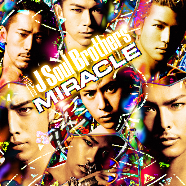 三代目 J Soul Brothers 『MIRACLE』CD