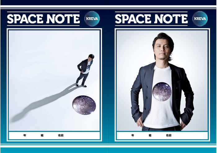 KREVA SPACE NOTE