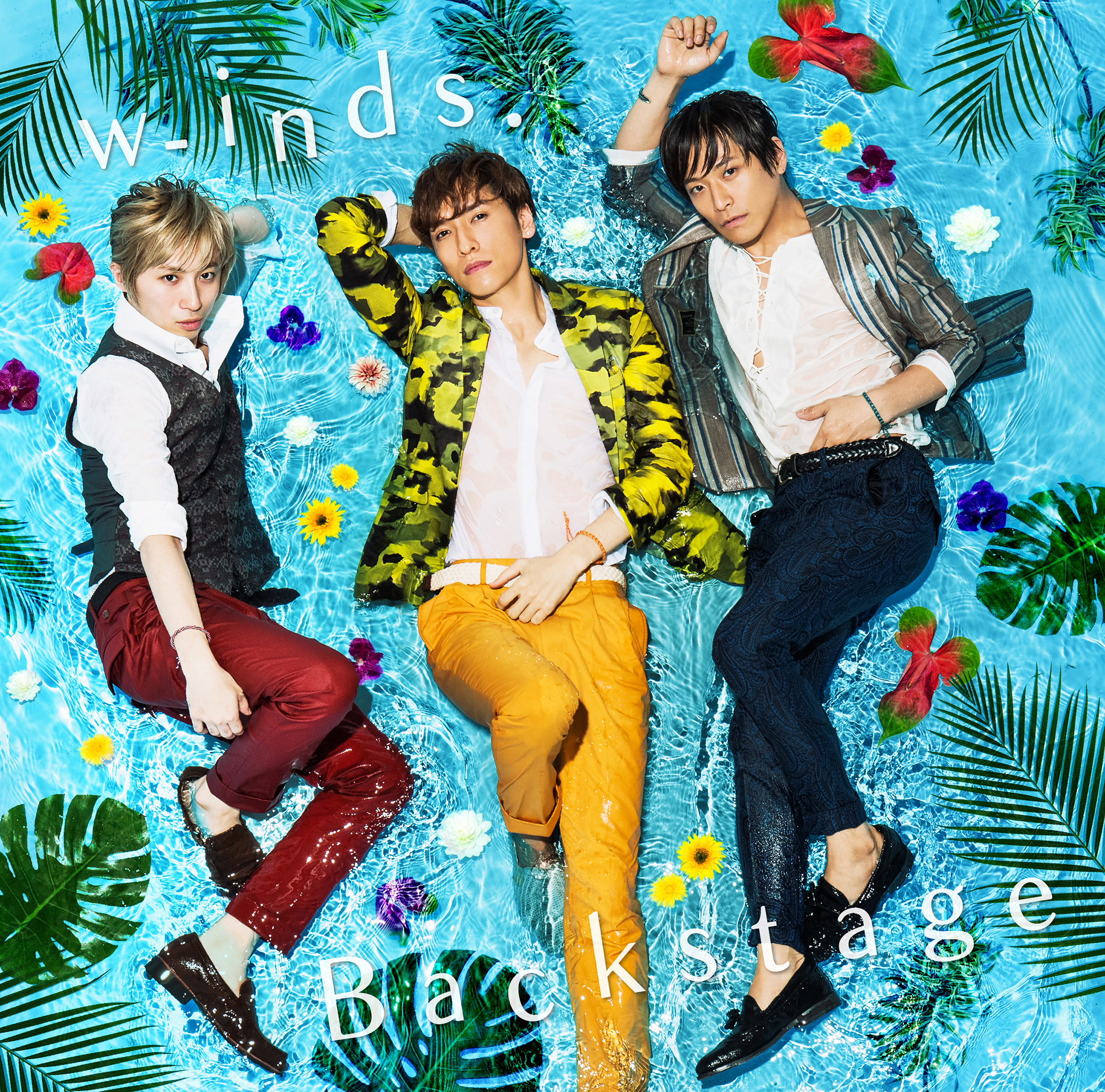 w-inds.「Backstage」通常盤
