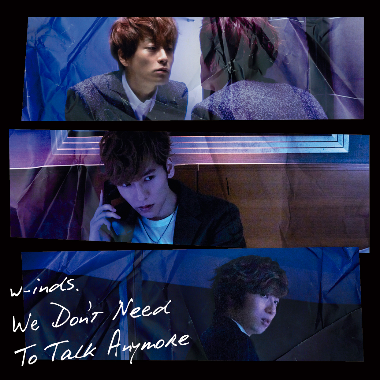 w-inds.「We Don't Need To Talk Anymore」 初回盤A