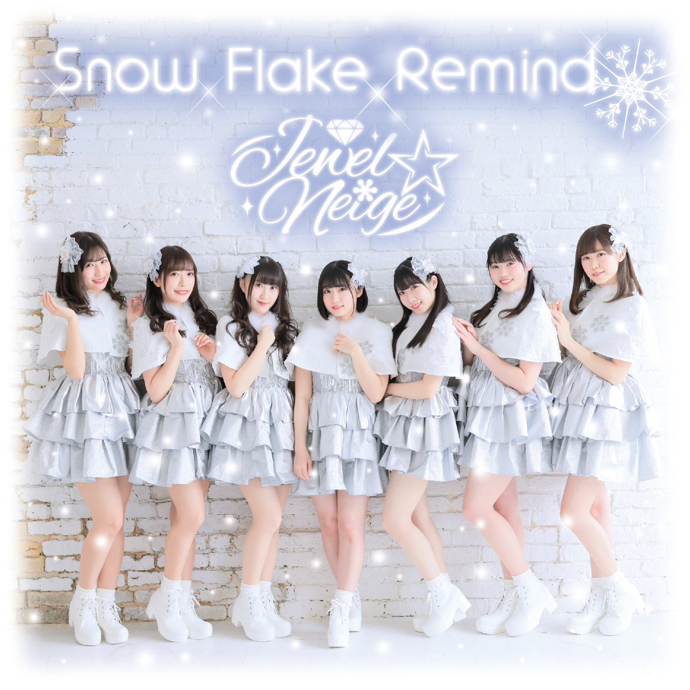 Jewel☆Neige 「Snow Flake Remind」 TYPE-A