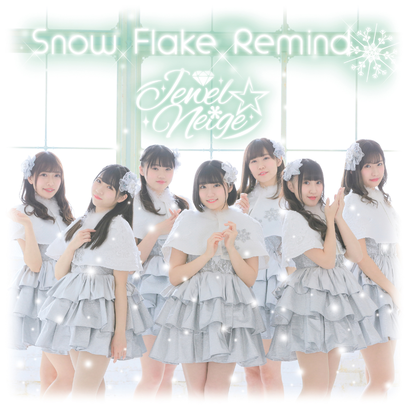 Jewel☆Neige 「Snow Flake Remind」TYPE-B
