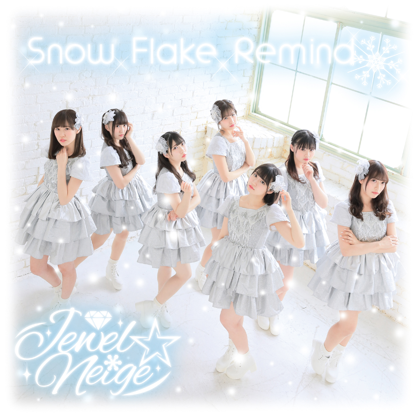 Jewel☆Neige 「Snow Flake Remind」TYPE-C