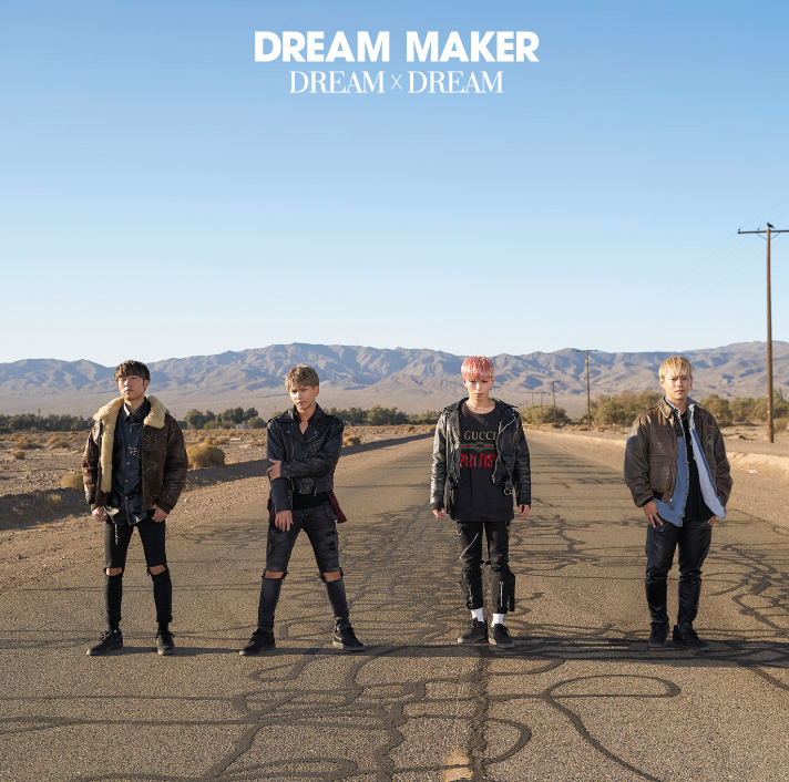 DREAM MAKER 1st Full Album『DREAM × DREAM』 通常盤A