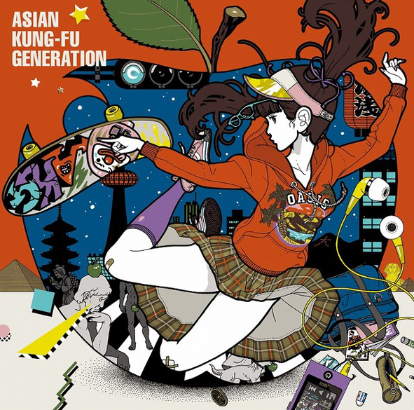 「荒野を歩け」ASIAN KUNG-FU GENERATION