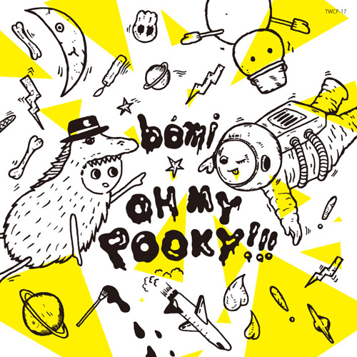 『OH MY POOKY!!!』