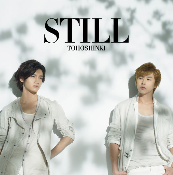 東方神起 「STILL」CD+DVD