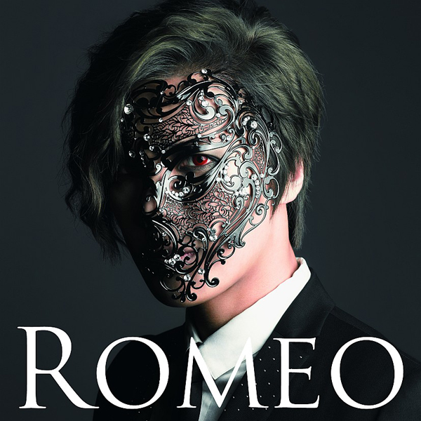 ROMEO(ロメオ)  『Give Me Your Heart』通常盤