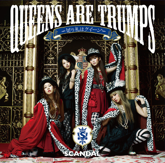 『Queens are trumps-切り札はクイーン-』初回生産限定盤