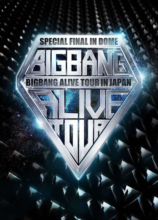 「BIGBANG ALIVE TOUR 2012 IN JAPAN SPECIAL FINAL IN DOME -TOKYO DOME 2012.12.05-」