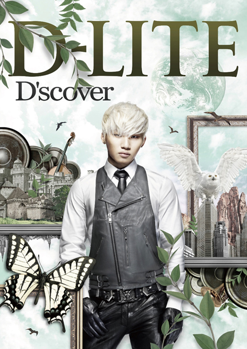 D-LITE (from BIGBANG)『D'scover』CD+DVD