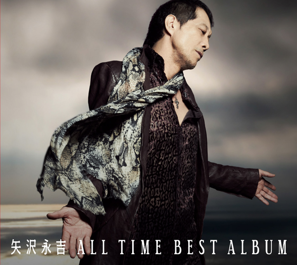 『ALL TIME BEST ALBUM』