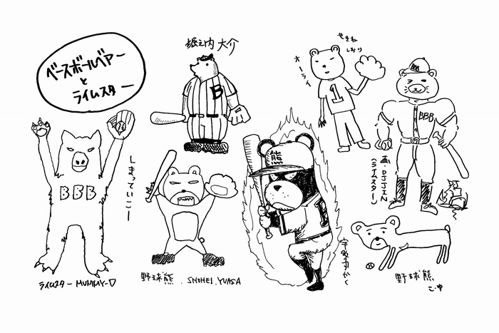 Base Ball Bearの画像 p1_25