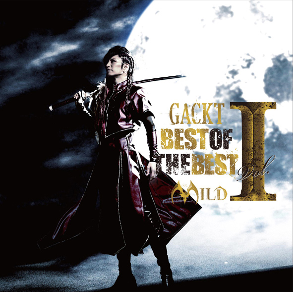 『BEST OF THE BEST vol.1』 CD ONLY MILD盤