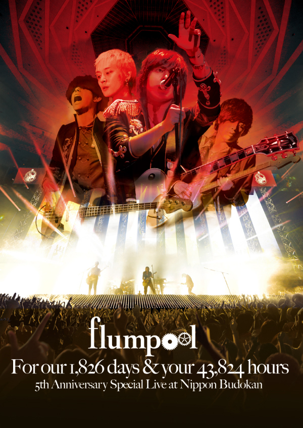 『flumpool 5th Anniversary Special Live 「For our 1,826 days & your 43,824 hours」at 日本武道館』