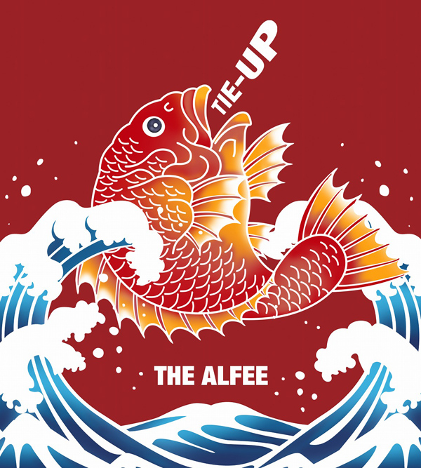 THE ALFEE 「TIE-UP ~Collaboration History~」