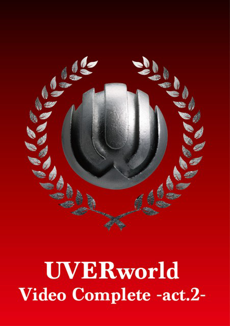 『UVERworld Video Complete -act.2-』DVD通常盤