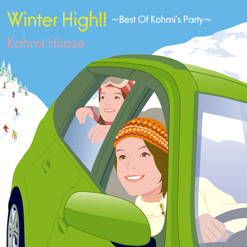 「Winter High!! ~Best Of Kohmi's Party~」