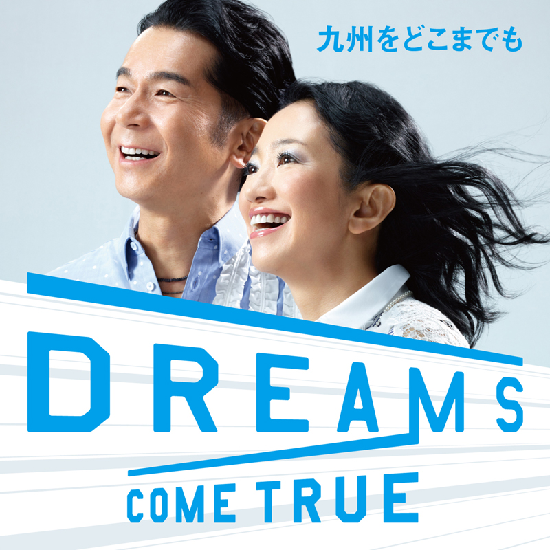 Dreams come trueの画像 p1_26