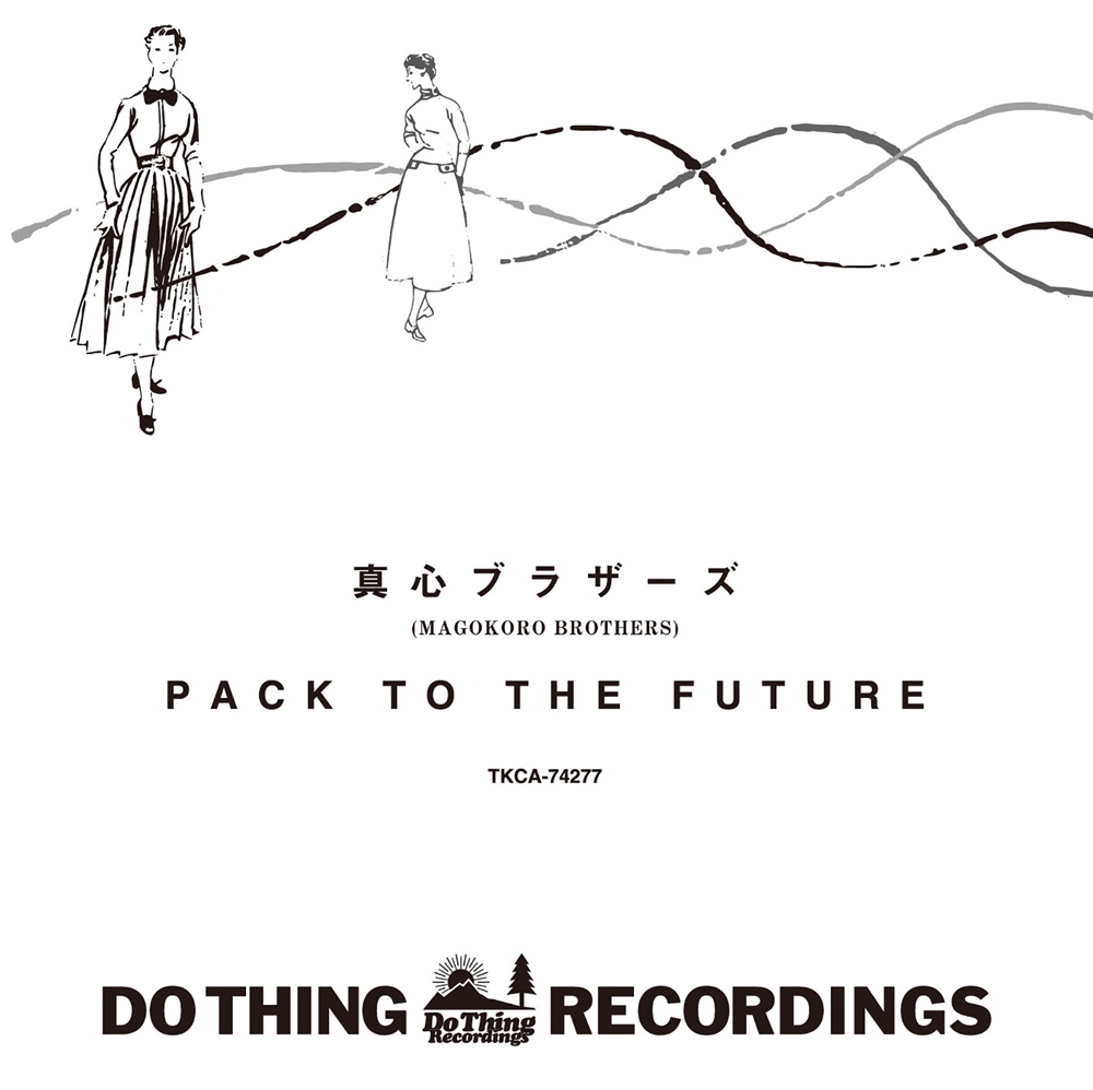 『PACK TO THE FUTURE』