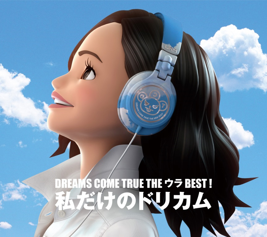 Dreams come trueの画像 p1_13