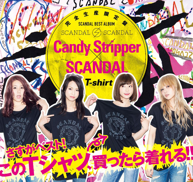 Candy Stripper×SCANDAL Tシャツ