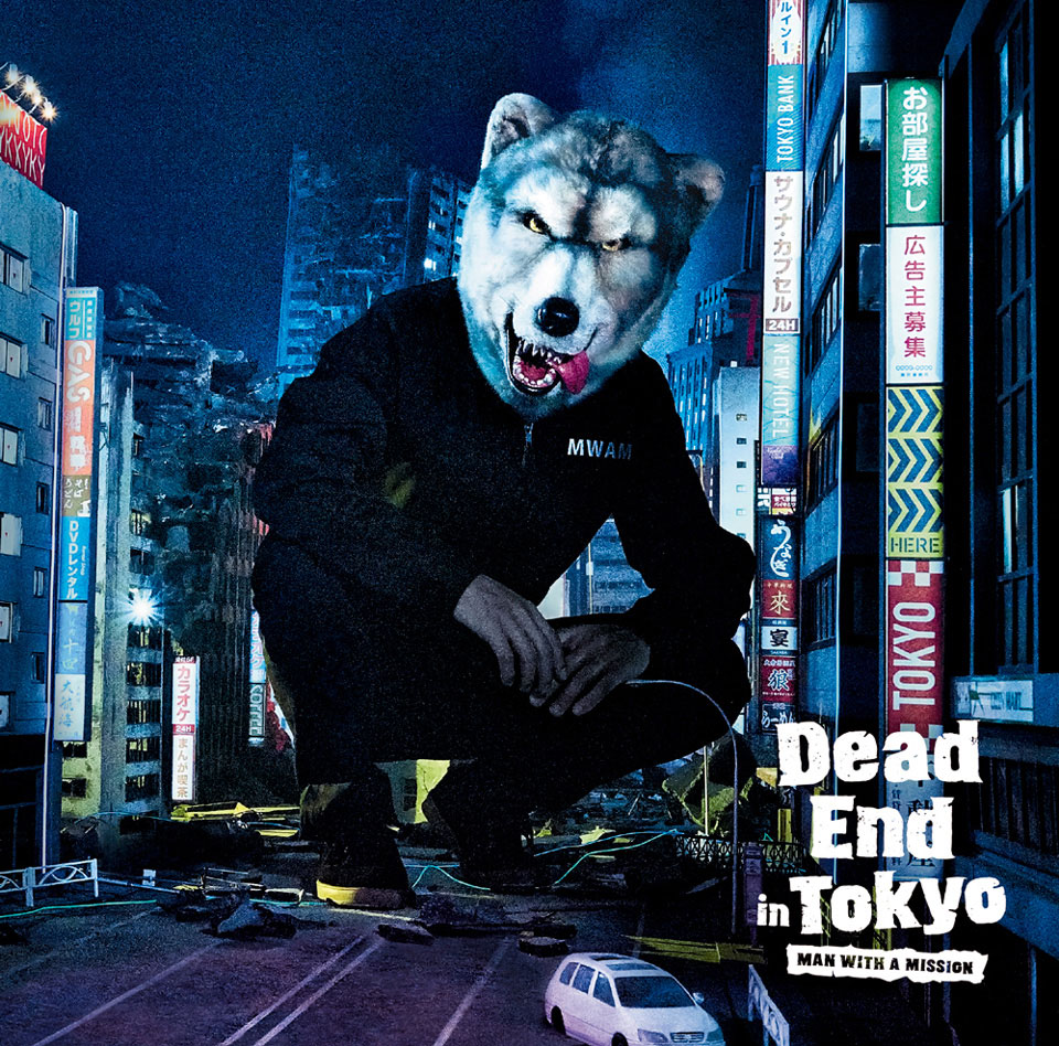 """MAN WITH A MISSION """"スーパーラグビー""""オープニング ... A Common Man Dvd"""