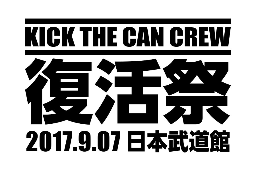 KICK THE CAN CREWの画像 p1_32