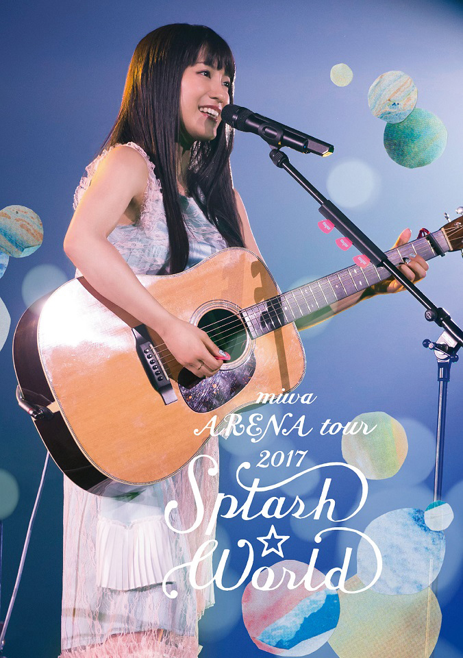 "『miwa ARENA tour 2017""SPLASH☆WORLD""』通常盤"
