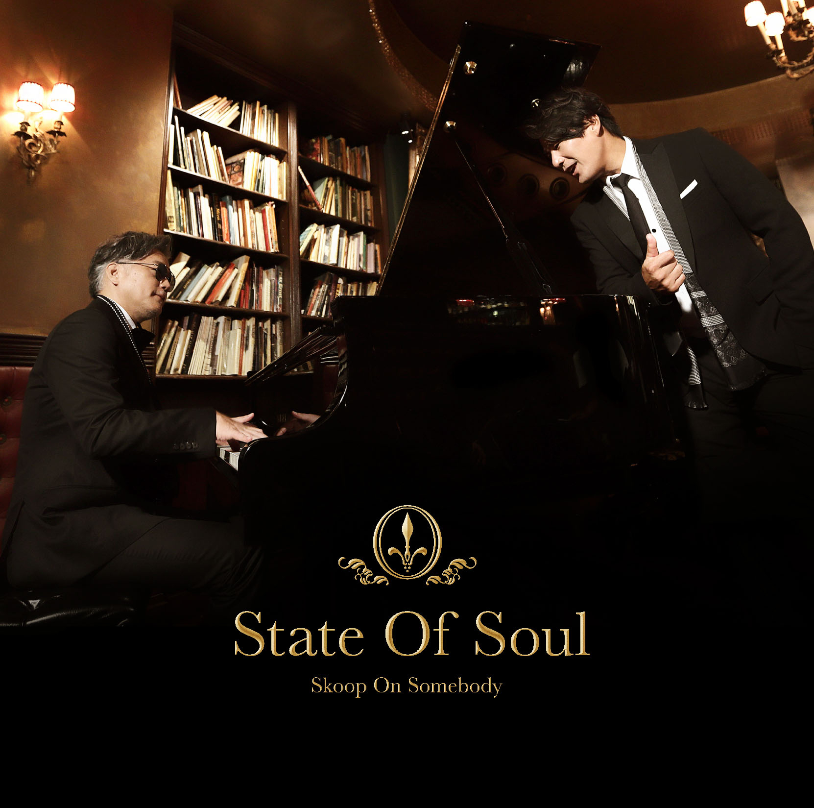 「State Of Soul」通常盤