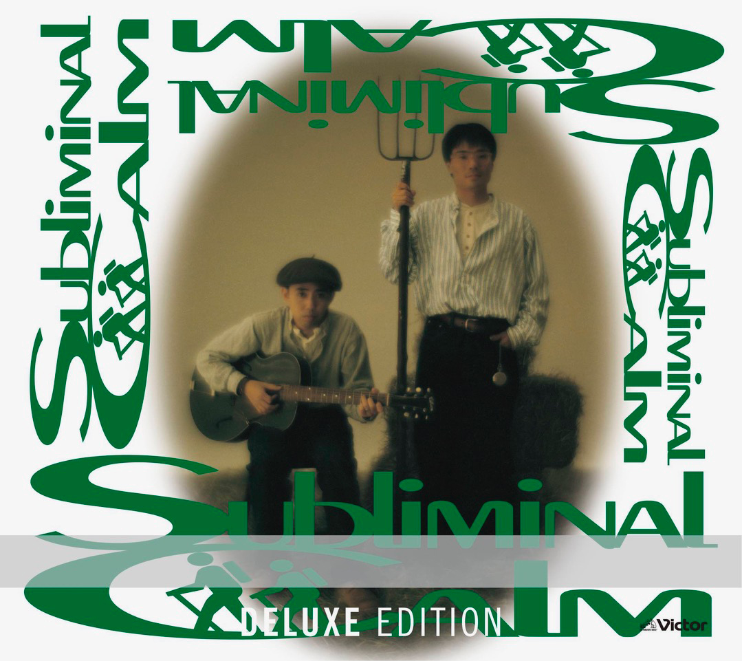 SUBLIMINAL CALM 『SUBLIMINAL CALM(Deluxe Edition)』