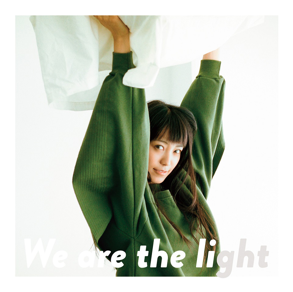 「We are the light」初回生産限定盤