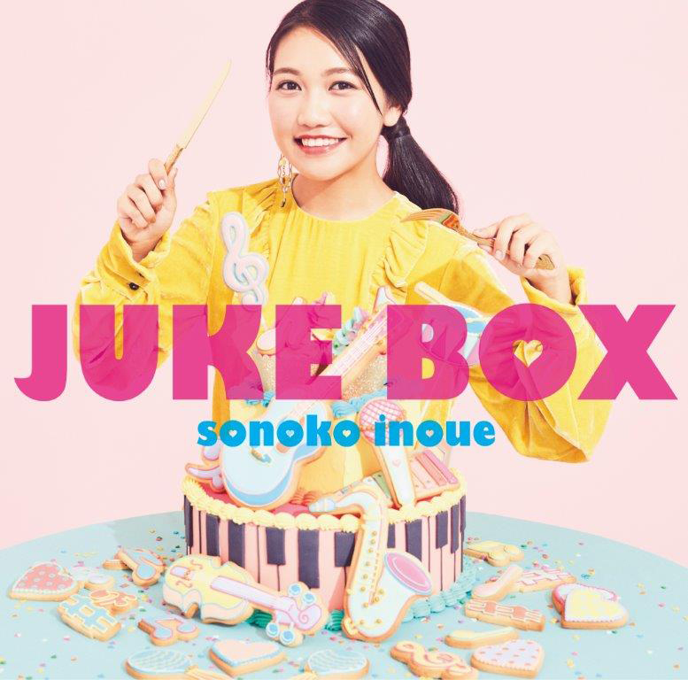 井上苑子2nd Full Album「JUKE BOX」通常盤