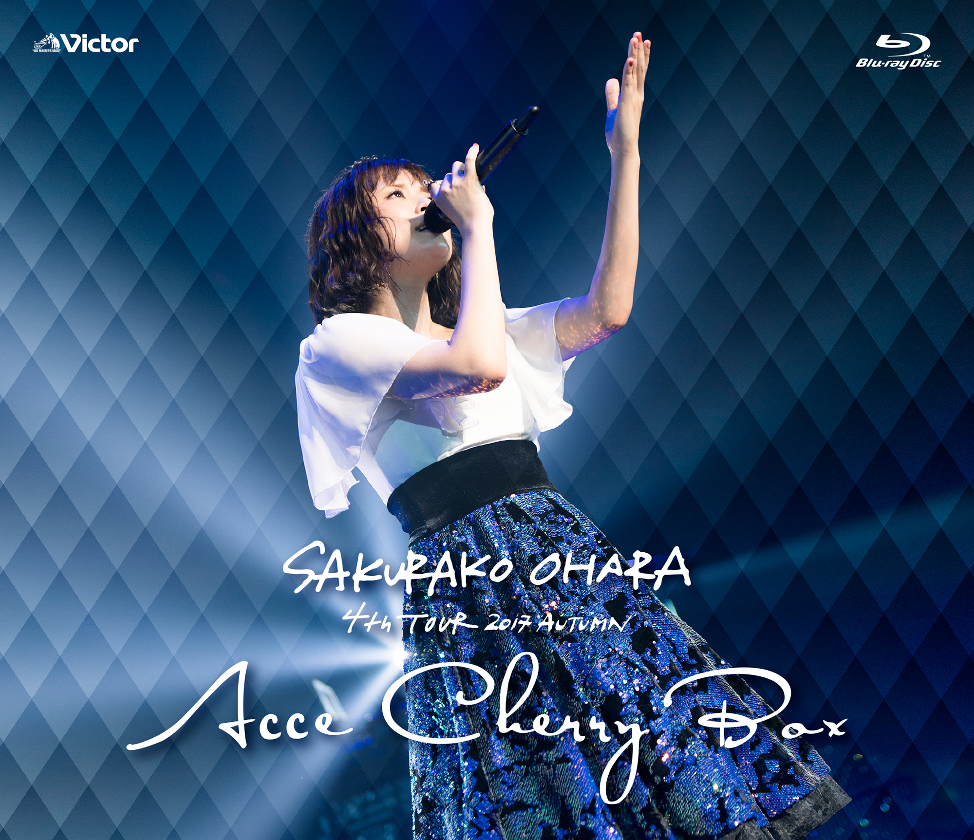 「大原櫻子 4th TOUR 2017 AUTUMN ~ACCECHERRY BOX~」Blu-ray通常盤