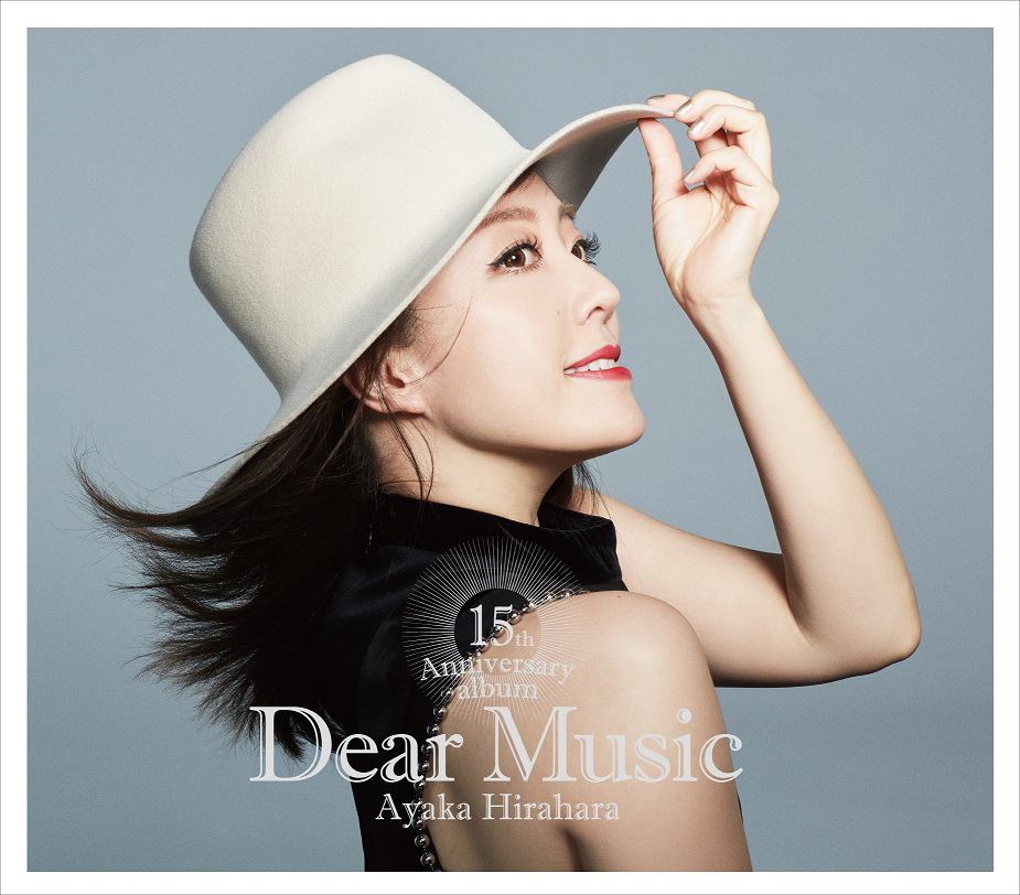 『Dear Music ~15th Anniversary Album~』