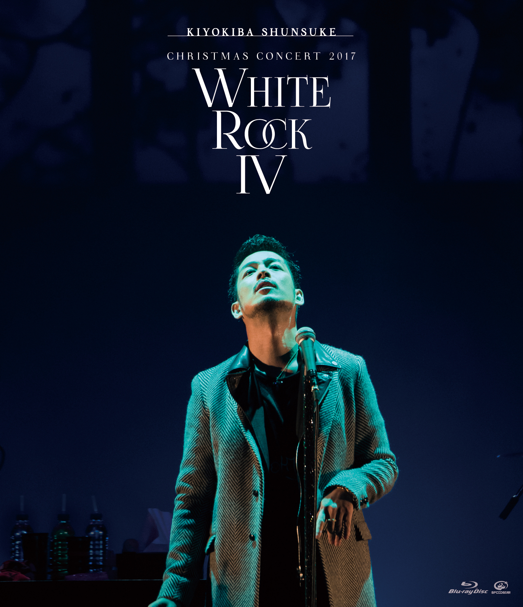 "『CHRISTMAS CONCERT 2017 ""WHITE ROCK Ⅳ""』Blu-ray"