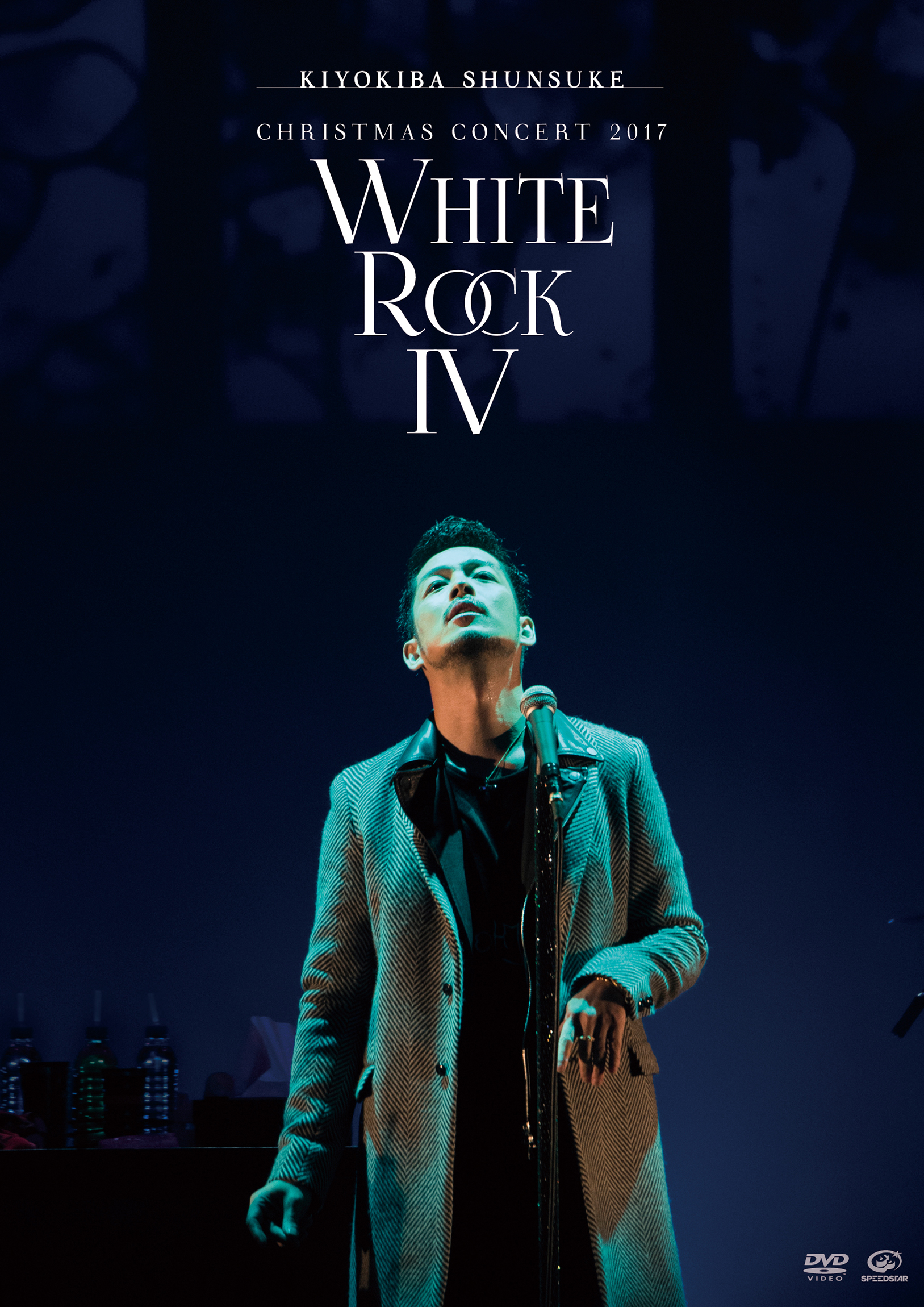 "『CHRISTMAS CONCERT 2017 ""WHITE ROCK Ⅳ""』DVD"