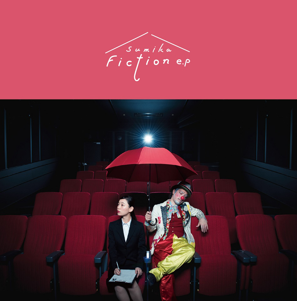 sumika NEW EP『Fiction e.p』