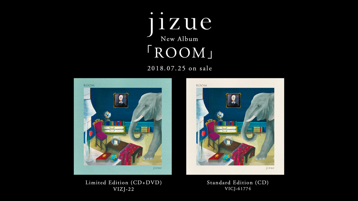 jizue - 「ROOM」 teaser trailerキャプチャ