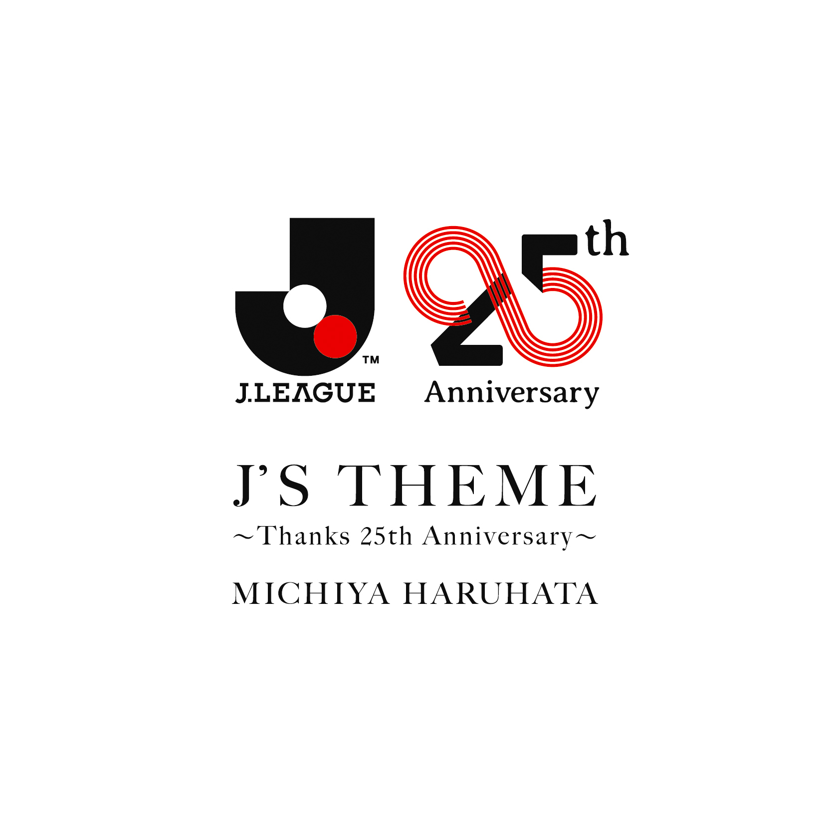 『J'S THEME ~Thanks 25th Anniversary~』通常盤