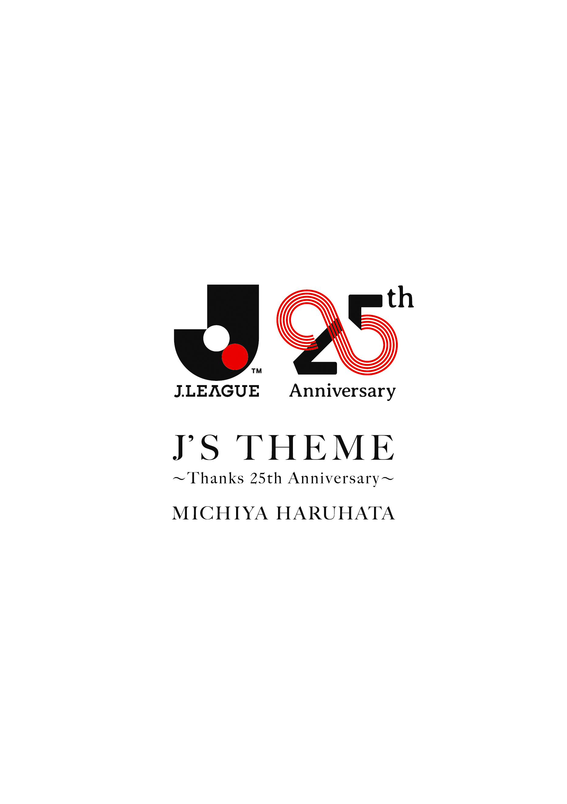 『J'S THEME ~Thanks 25th Anniversary~』初回生産限定盤