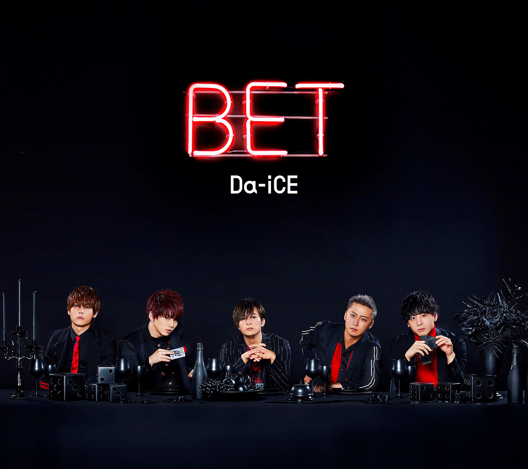Da-iCE 4th album 『BET』初回限定盤A