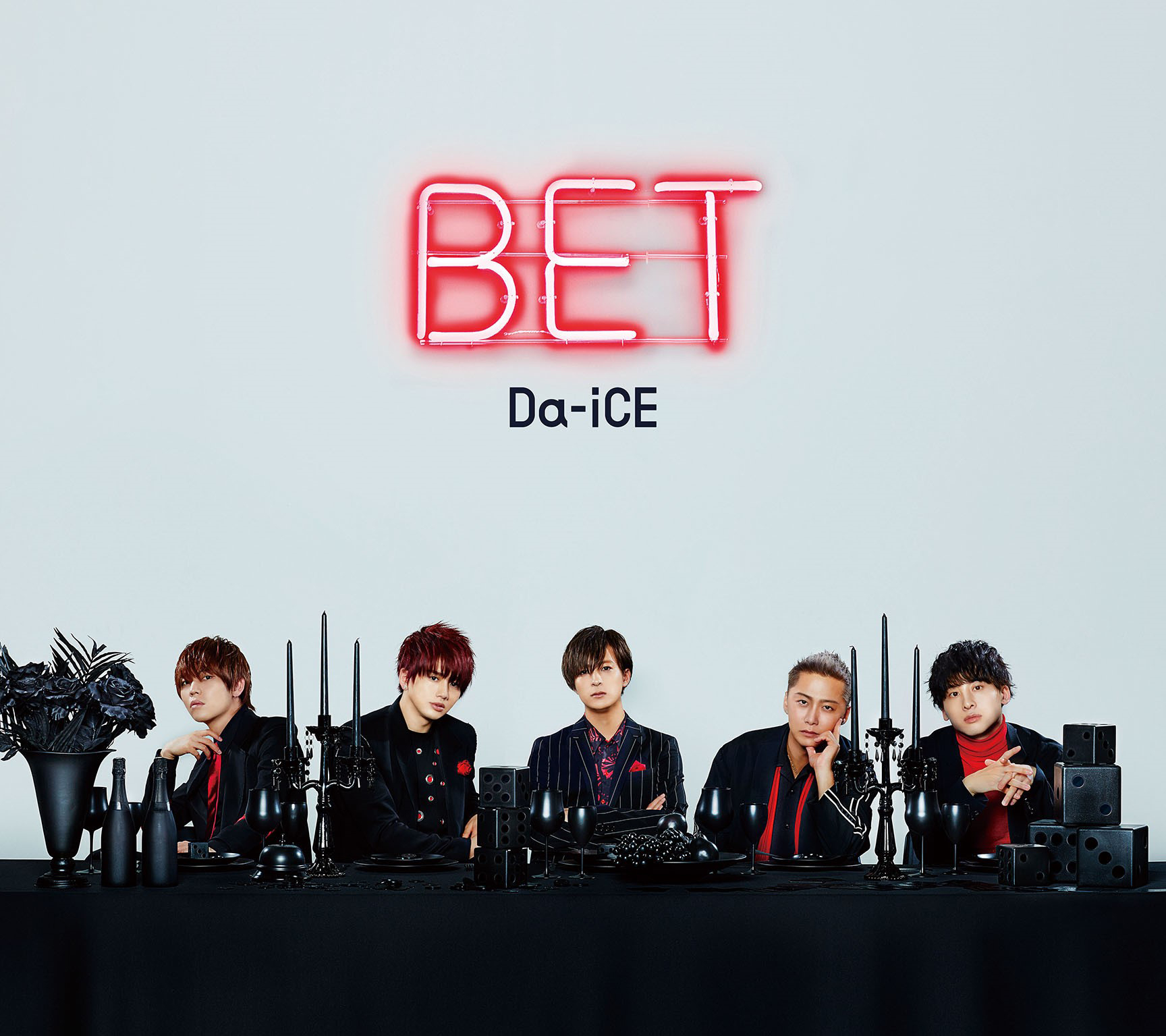 Da-iCE 4th album 『BET』初回限定盤B