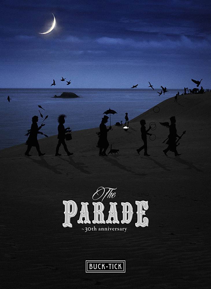 「THE PARADE 〜30th anniversary〜」