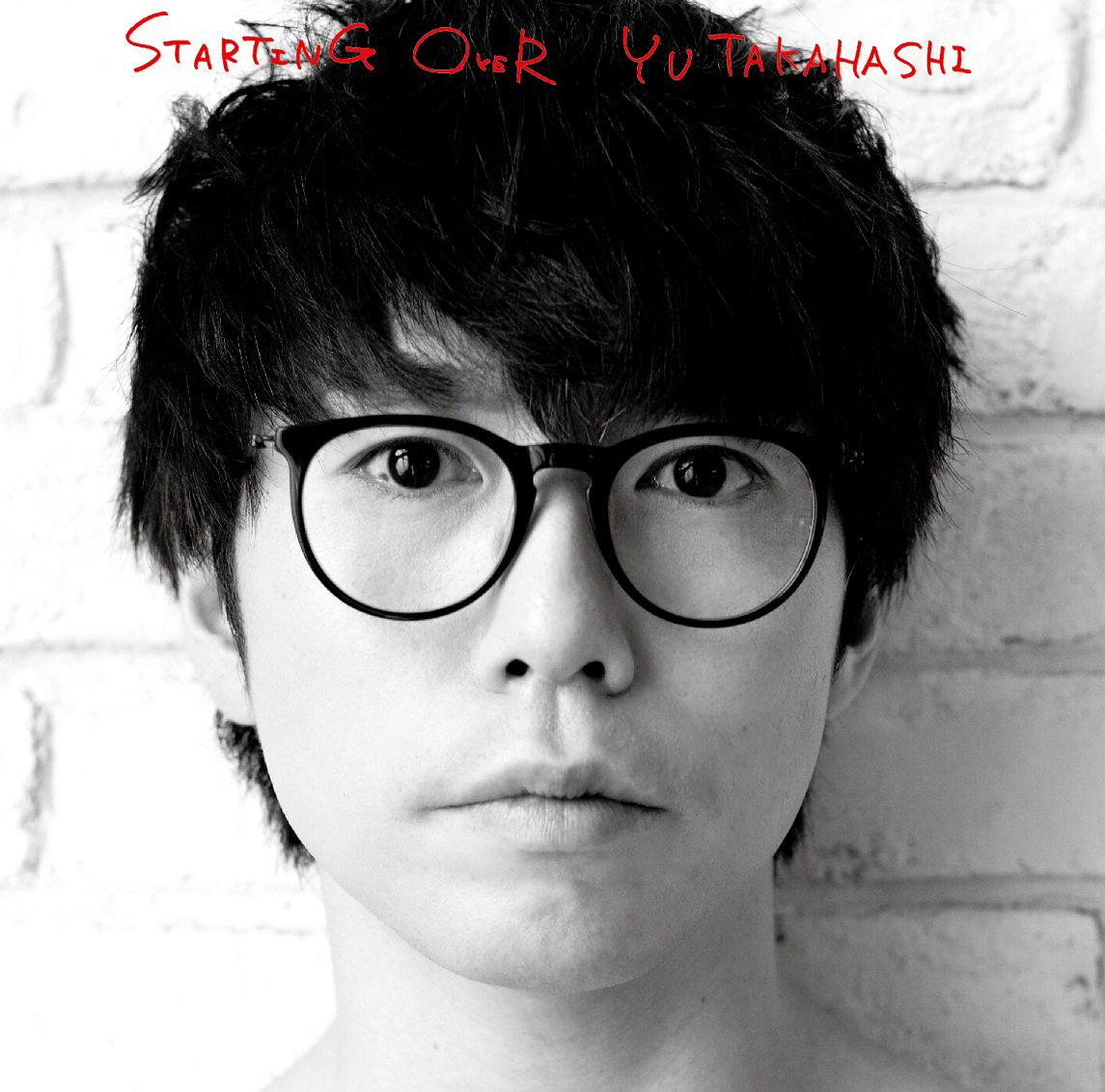 「STARTING OVER」通常盤