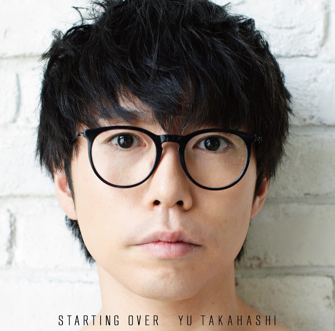 「STARTING OVER」期間生産限定盤