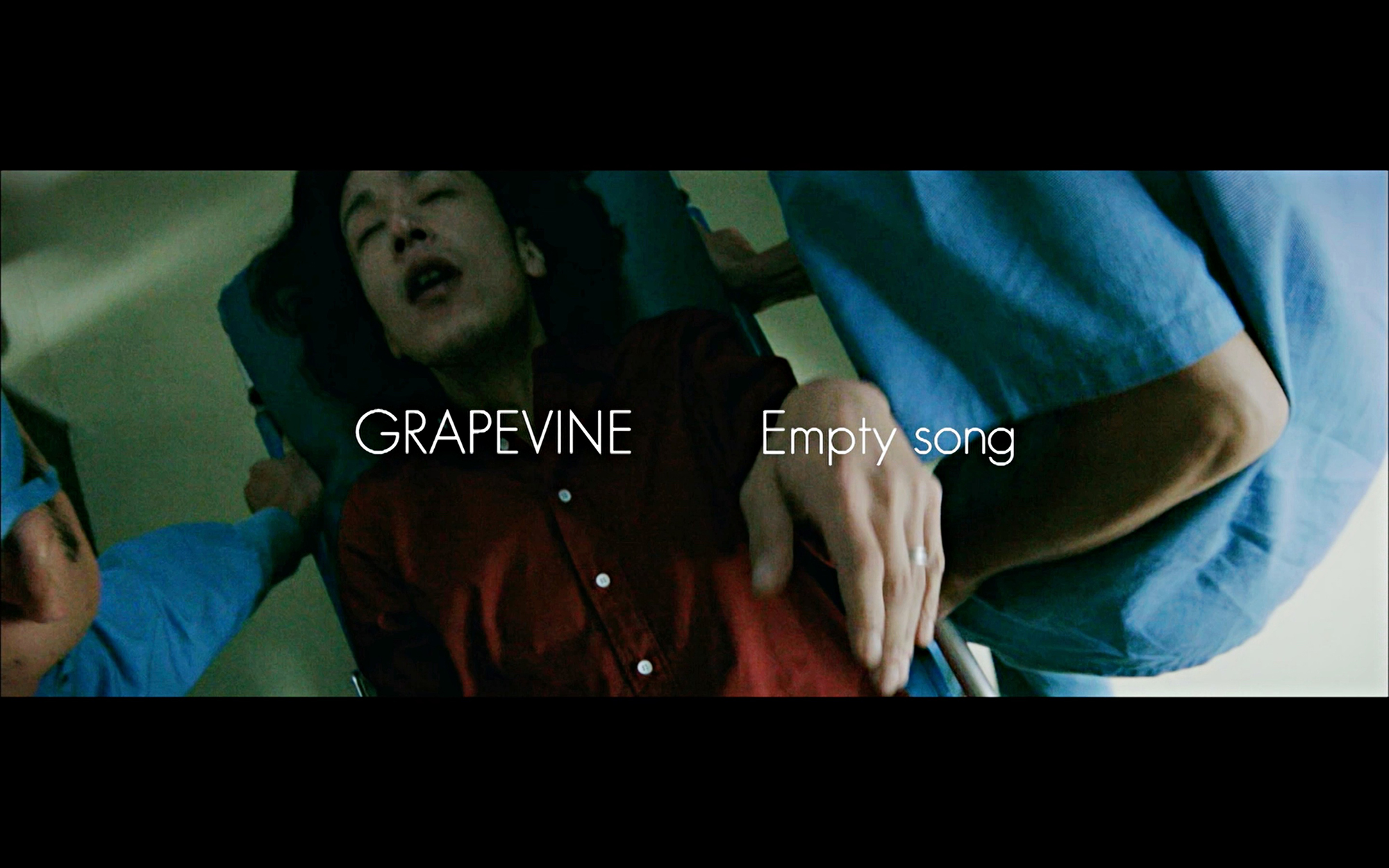 GRAPEVINE 「Empty song」MVサムネイル