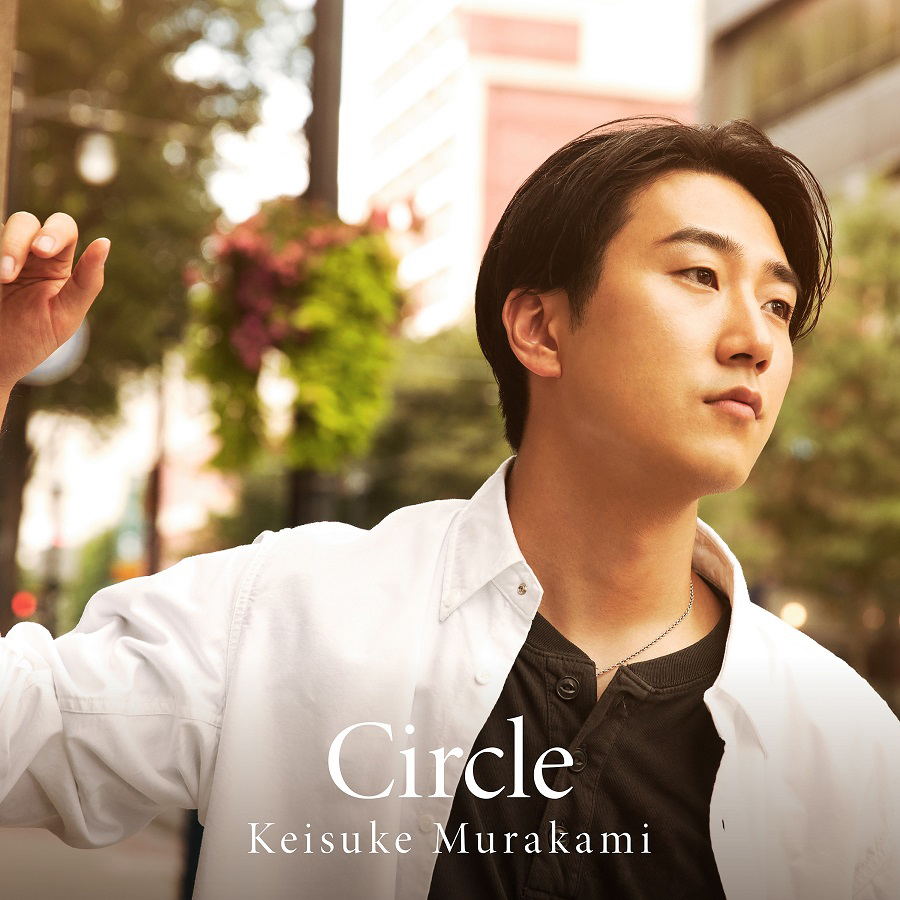 1st Full Album『Circle』通常盤